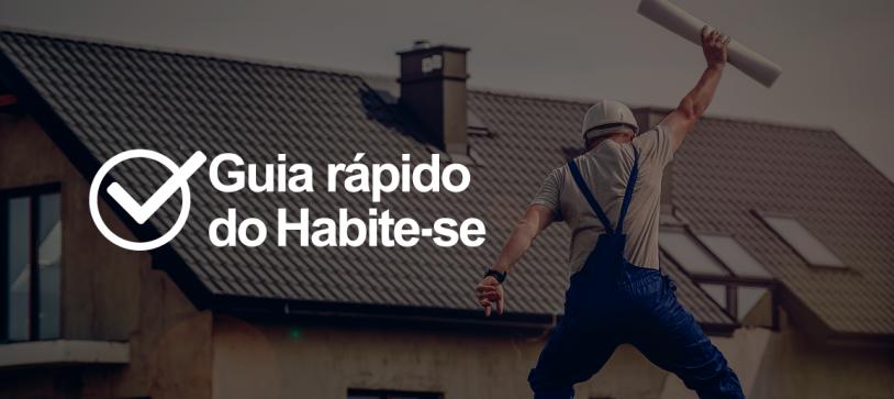 Guia rápido do Habite-se